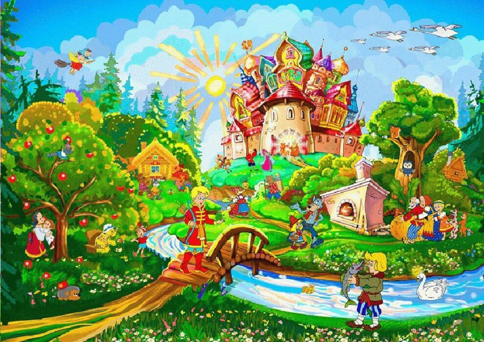 Картинки с царством
